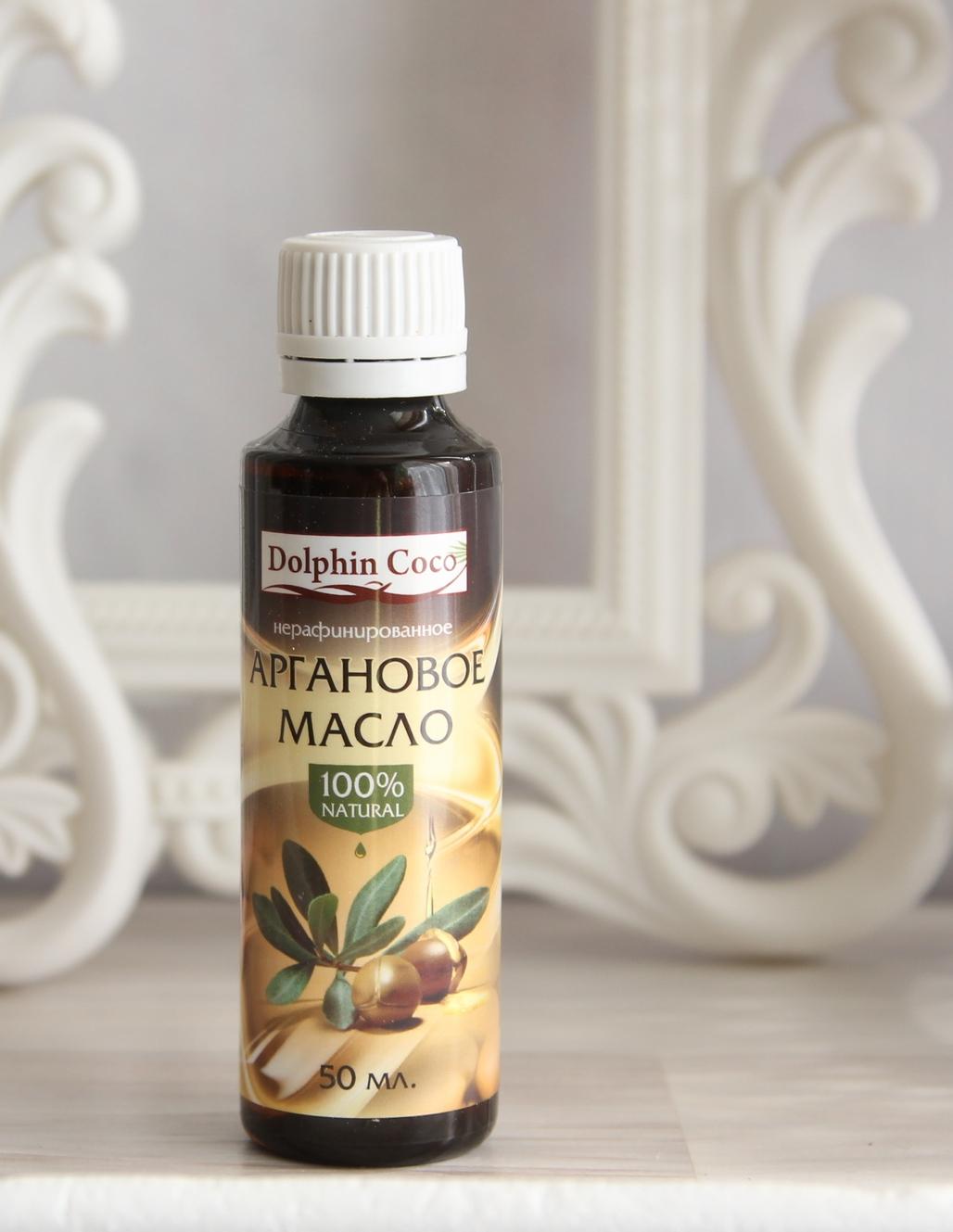 Ухаживаем за волосами по-мароккански – используем арагановое масло 48